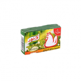 Knorr Kip Bouillon 18g
