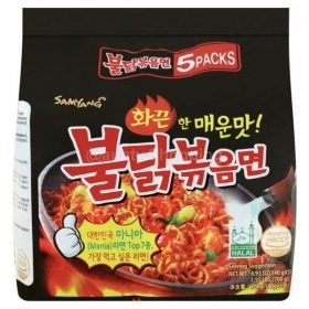 Samyang Hot Chicken Ramen Noodles 5x140g